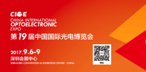 Oriental racing photoelectric appeared in the 19th China photoelectric fair