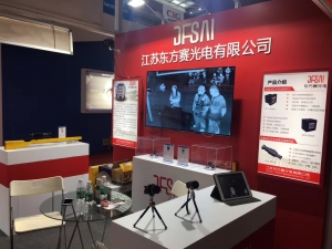 Oriental racing photoelectric debut in shenzhen light fair