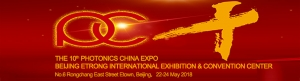 The 10th Photonics China Expo